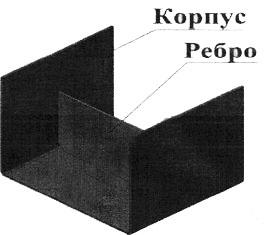 opora_gost_1491182_OPP2_100325